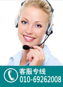 西奥多科技电话