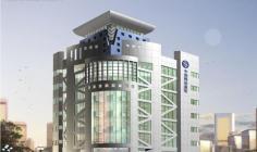 中国移动通信大楼