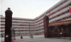 广州市华立小学