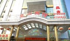 广东河源龙川霍山宾馆热水工程