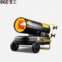 宝工燃油暖风机(30-50-70KW)